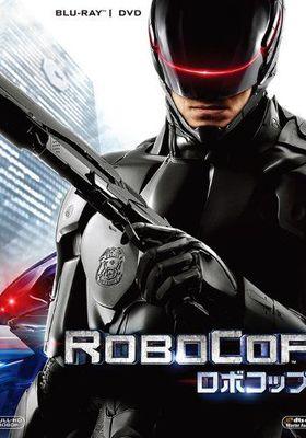 RoboCop's Poster