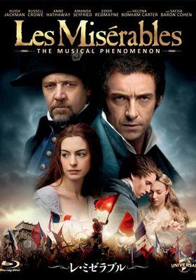 Les Misérables's Poster