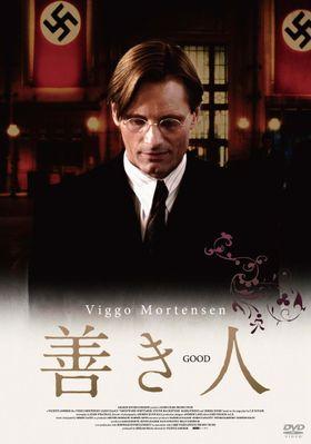 『Good』のポスター