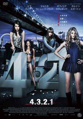『4.3.2.1』のポスター