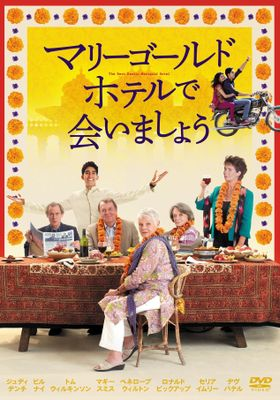 The Best Exotic Marigold Hotel's Poster