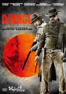 Django Unchained's Poster