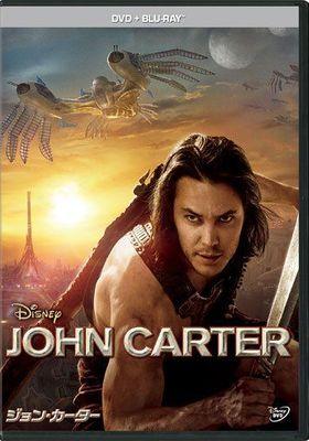 『ジョン・カーター』のポスター