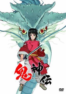 Legend of the Millennium Dragon's Poster