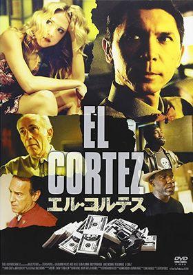 『エル・コルテス』のポスター