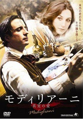 Modigliani's Poster