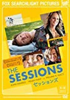 『セッションズ』のポスター
