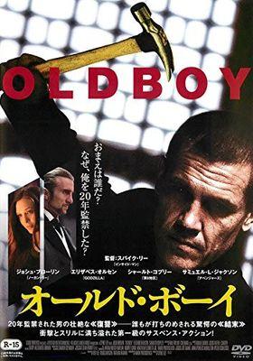 『オールド・ボーイ(2013)』のポスター
