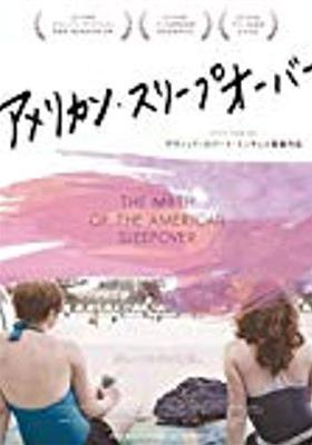 『アメリカン・スリープオーバー』のポスター