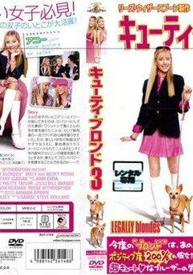 Legally Blondes's Poster