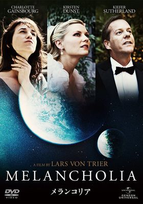 Melancholia's Poster