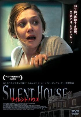 『サイレント・ハウス(2012)』のポスター