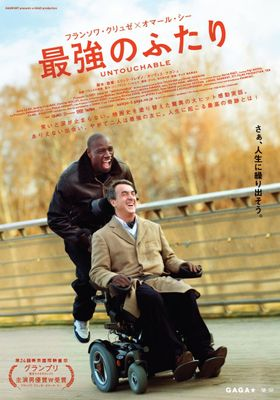 The Intouchables's Poster