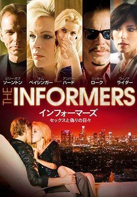 『インフォーマーズ 〜セックスと偽りの日々〜』のポスター