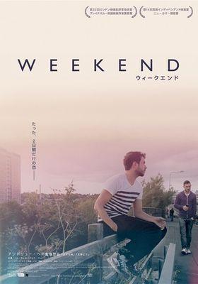 『ウィークエンド(2011)』のポスター