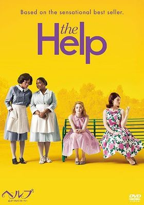 The Help's Poster