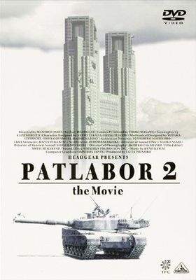 Patlabor 2: The Movie's Poster