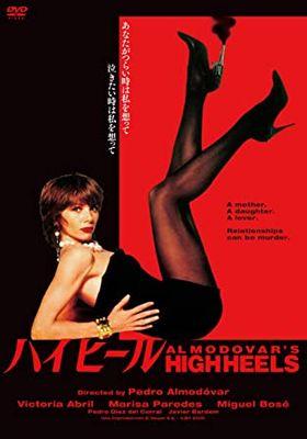 High Heels's Poster