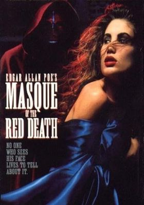 『Masque of the Red Death』のポスター