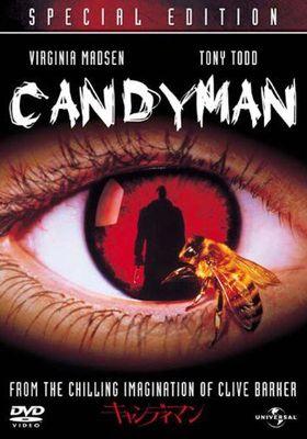 캔디맨의 포스터