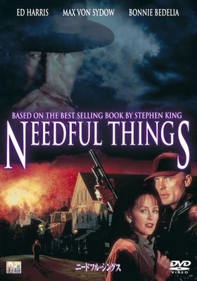 Needful Things's Poster