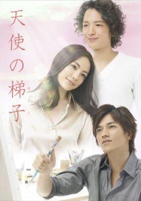 『卵と私』のポスター