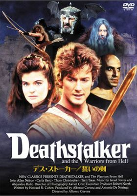 Deathstalker and the Warriors from Hell's Poster