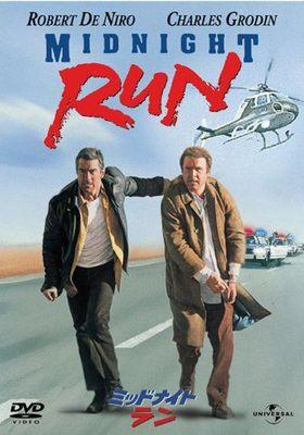 Midnight Run's Poster