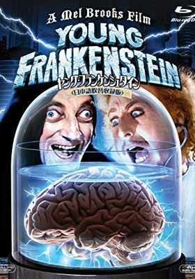 Young Frankenstein's Poster