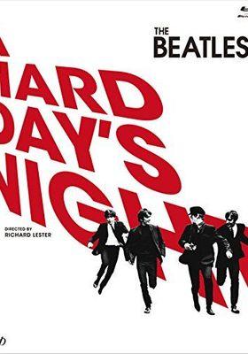 비틀즈: 하드 데이즈 나이트의 포스터
