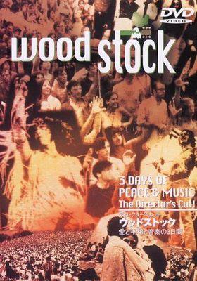 Woodstock's Poster