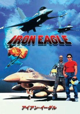 Iron Eagle's Poster