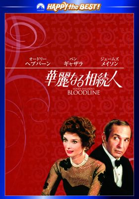 Bloodline's Poster