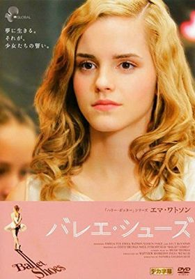 Ballet Shoes's Poster