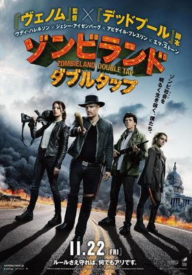 Zombieland: Double Tap's Poster