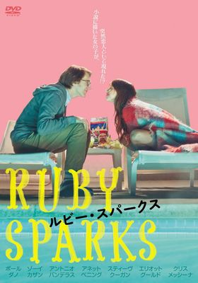 Ruby Sparks's Poster