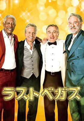 Last Vegas's Poster