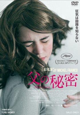『父の秘密』のポスター