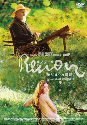 Renoir's Poster