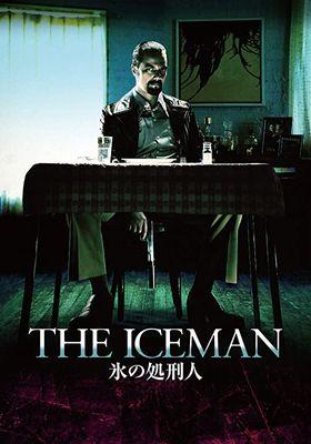 『THE ICEMAN 氷の処刑人』のポスター