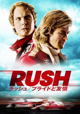 Rush's Poster