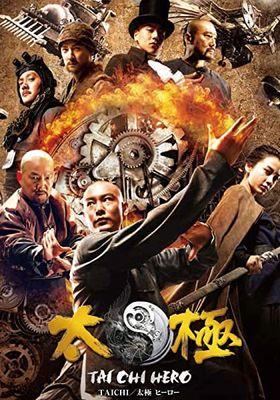 Tai Chi Hero's Poster