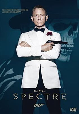 Spectre's Poster