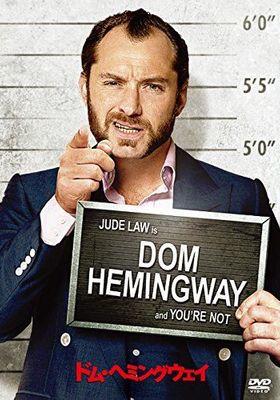 『ドム・ヘミングウェイ』のポスター