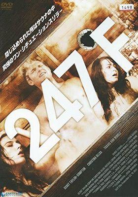 『247°F』のポスター