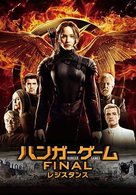 The Hunger Games: Mockingjay - Part 1's Poster