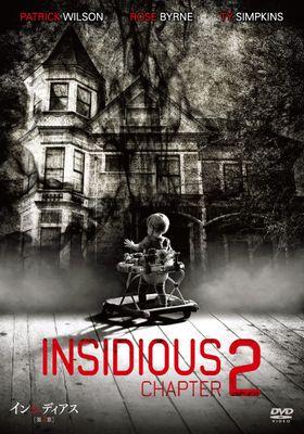 『インシディアス 第2章』のポスター