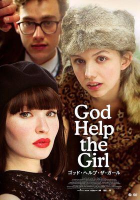 『ゴッド・ヘルプ・ザ・ガール』のポスター