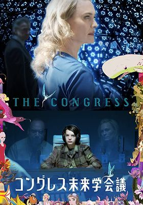 The Congress's Poster