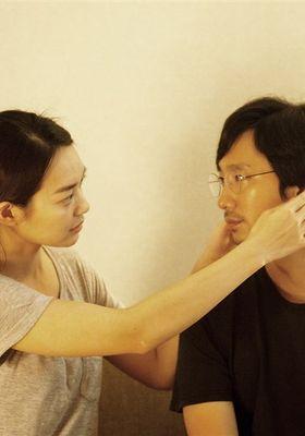 『慶州(キョンジュ) ヒョンとユニ』のポスター
